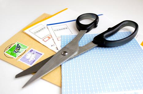 個人情報保護方針とは何か 説明イメージ(個人情報記載封書 イメージPHOTO)